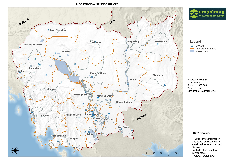 Open Development Cambodia - အဖွအစည်းများ - OD